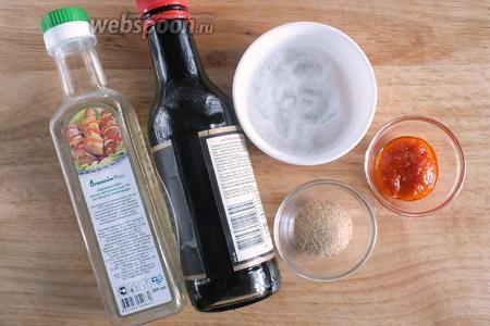 Так же понадобятся: белый винный уксус, крепкий соевый соус натурального брожения, соль, сахар, острый соус чили, гранулированный чеснок.