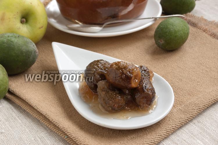 Фото Варенье из фейхоа в яблочном сиропе