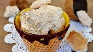 Фото рецепта Хрупкое кокосовое печенье