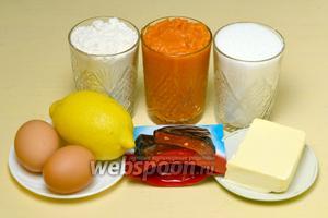 Для приготовления пирога нам понадобятся следующие ингредиенты: мука, тыквенное пюре, сахар, сливочное масло, яйца, сода и лимон для сока и цедры.
