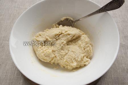 Перемешать до получения однородной массы. На 2-3 часа поместить тесто в холодильник.