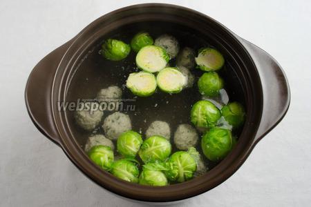 Брюссельскую капусту добавить в бульон.