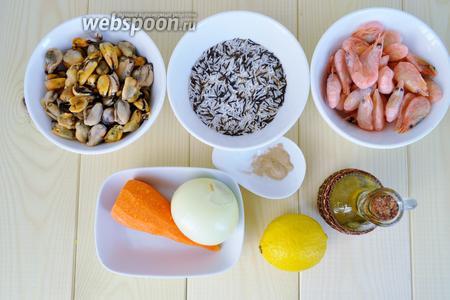 Для плова понадобятся креветки, лучше брать очищенные, но если в панцире, то возьмите на 100 грамм больше и почистите сами. Если морепродукты заморожены, то их необходимо разморозить. Я использовала готовую рисовую смесь дикого риса и басмати «басмати-mix». Ещё понадобится молотый имбирь, морковь, лук и лимон. Треть лимона пойдёт на сок, остальной для декора тарелок.