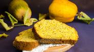 Фото рецепта Апельсиновый кекс с тыквой и маком
