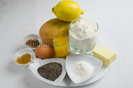 Чтобы испечь кекс, необходимо взять тыкву, сок апельсина, цедру одного лимона, яйцо, муку, сахар, разрыхлитель, корицу, мускатный орех, сливочное масло, мак.