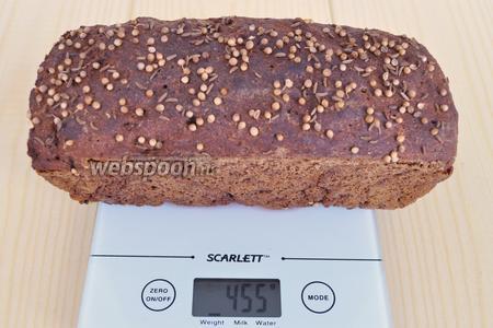Из указанного количества продуктов получается булочка весом 455 граммов.