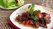 Фото рецепта Пулькоги — говядина по-корейски
