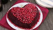 Фото рецепта Салат «Гранатовое сердце»