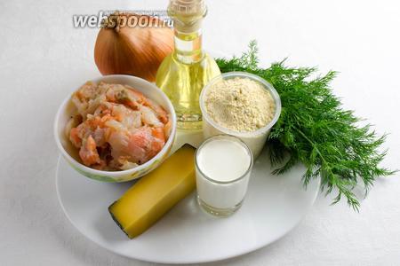 Чтобы приготовить котлеты, нужно взять любой рыбный фарш (в моём рецепте рубленые сёмга и судак), муку из нута (можно молотый нут), лук, соль, перец, сливки 20%, сыр, укроп, масло подсолнечное; для соуса: сливки 20%, куркума, горчица французская с зёрнами, чеснок, укроп.