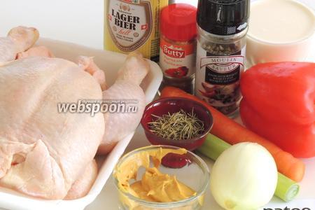 Подготовим ингредиенты: целую курицу, морковь, лук, лук-порей, сладкий перец, пиво, паприку, перец разноцветный из мельницы, сливки, горчицу, розмарин.