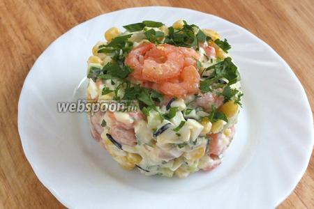 Если не планируете подавать салат к столу немедленно, не добавляйте соус , просто уберите салат в холодильник и заправьте его перед самой подачей. Приятного аппетита!