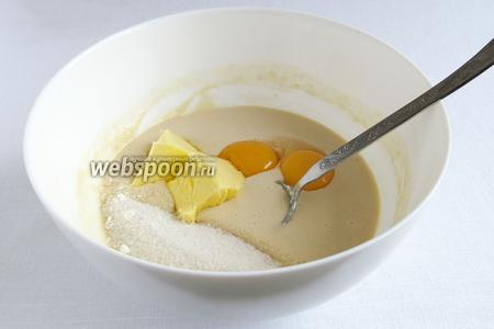 Дрожжи развести тёплым молоком, добавить часть сахара и дать слегка раствориться и войти в реакцию. Затем добавить остальные составляющие для теста.