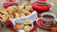 Фото рецепта Рогалики с маком и кунжутом