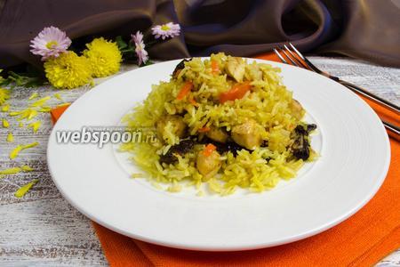 Рис с курицей и черносливом