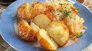 Фото рецепта Картофель в мундире запечённый в фольге