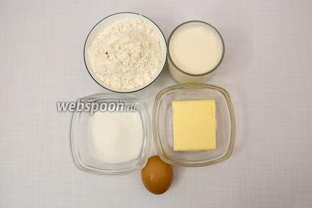 Приготовим ингредиенты: мука, соль, сахар, яйцо, дрожжи, масло, ванилин.