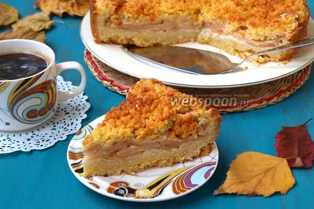 Пирог «Яблоки под покрывалом»