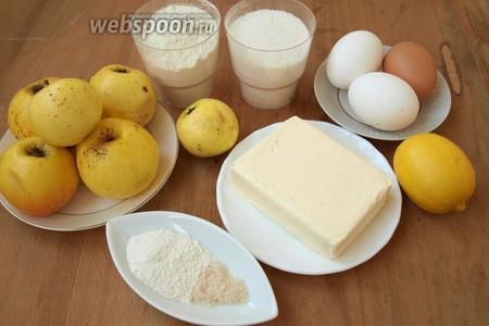Для приготовления пирога нам понадобится мука, сахар, яйца, разрыхлитель, ванильный сахар или ванилин, сливочное масло комнатной температуры, яблоки и лимон.