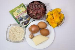 Подготовим продукты: говяжий фарш, лук, яйца, соль, тыква, сыр Проволоне, вода, молоко, рис, ягоды можжевельника, розмарин, сухари панировочные.
