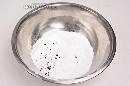 Тем временем приготовить соус. Сахарную пудру смешать с зёрнами винили или перемешать с ванилином.