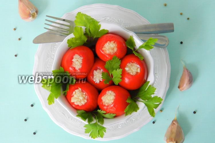 Фото Малосольные помидоры с чесноком
