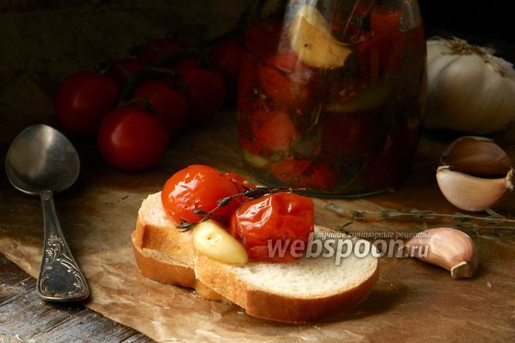 Фото Маринованные помидоры черри