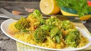 Фото рецепта Пряный рис с брокколи