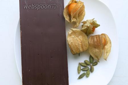 Для десерта возьмём шоколад, кардамон и физалис.