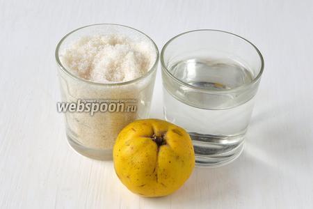 Для приготовления джема из айвы нам понадобится айва, вода, сахар.