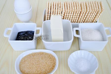 Для пирожных потребуется крекер не солёный, сахар коричневый (его необходимо будет измельчить на кофемолке в пудру), масло размягчённое.  Для крема белок яичный, щепотка соли, капля красителя, немецкий желейный сахар 2:1, вода.