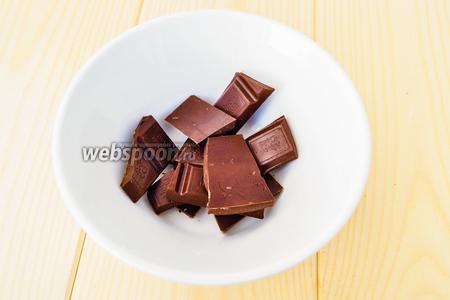 Для приготовления глазури разогреем шоколад на паровой бане.