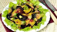 Фото рецепта Салат из свёклы с авокадо и сыром