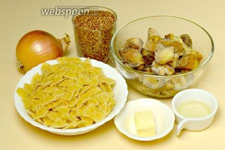 Для приготовления каши варнишкес нам понадобится гречневая крупа, макароны-бантики (паста Farfalle), крупная луковица или 2 средних, грибы (у меня замороженные лесные), подсолнечное и сливочное масло, соль.