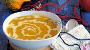 Фото рецепта Тыквенно-яблочный крем-суп