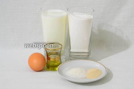 Для приготовления теста возьмём молоко, муку, дрожжи, сахар, масло подсолнечное или топлёное, яйцо, соль.