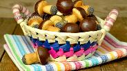Фото рецепта Печенье «Боровички»