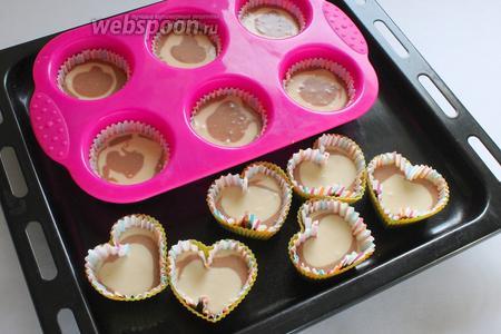 Выкладывать оба вида теста, чередуя в формочки. Если печь без вкладышей, то форму слегка смазать маслом.
