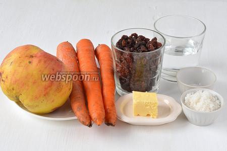Для приготовления морковного цимеса нам понадобится морковь сладкая, яблоко кисло-сладкое, изюм, масло сливочное, сахар, соль, вода.