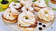 Фото рецепта Заварные кольца с шоколадно-кофейным кремом