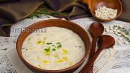 Фото рецепта Суп из белой фасоли