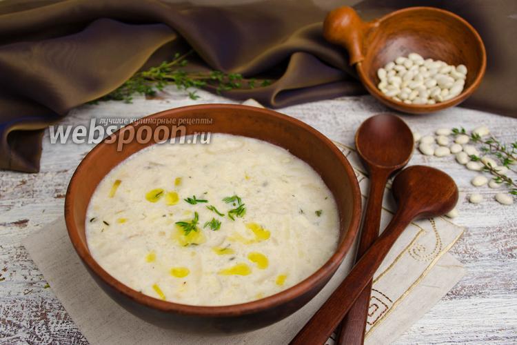 Фото Суп из белой фасоли