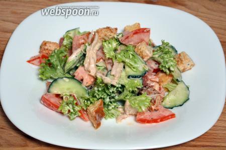 А перед подачей просто всё перемешать. Так салат получается сочный и в тоже время с хрустящими сухариками. Салат такой не стоит долго хранить в холодильнике, он теряет свои вкусовые качества и сухари соответственно размокают.