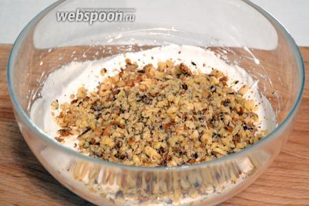 Добавить к белковой массе орехи.