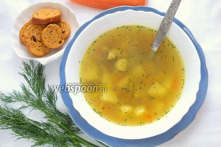 Куриный суп с куркумой и имбирём