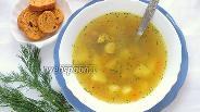 Фото рецепта Куриный суп с куркумой и имбирём