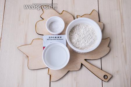 Дрожжи используем сухие быстрорастворимые те, которые добавляют сразу в муку. Воды 300-315 мл, зависит от качества муки, так же понадобится соль и мука.