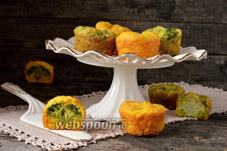 Фото Закусочные кексы с брокколи и цветной капустой