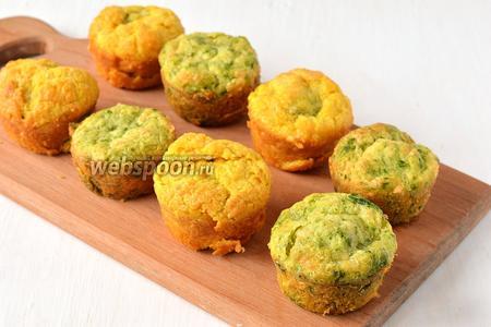 Закусочные кексы с брокколи и цветной капустой готовы.