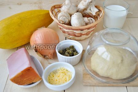 Тесто для лазаньи я готовила по рецепту —  тесто для лазаньи . Можно, по желанию, воспользоваться уже готовыми листами лазаньи, купленными в магазине.