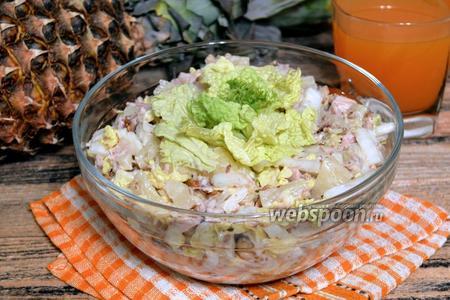 Салат из пекинской капусты с ананасом